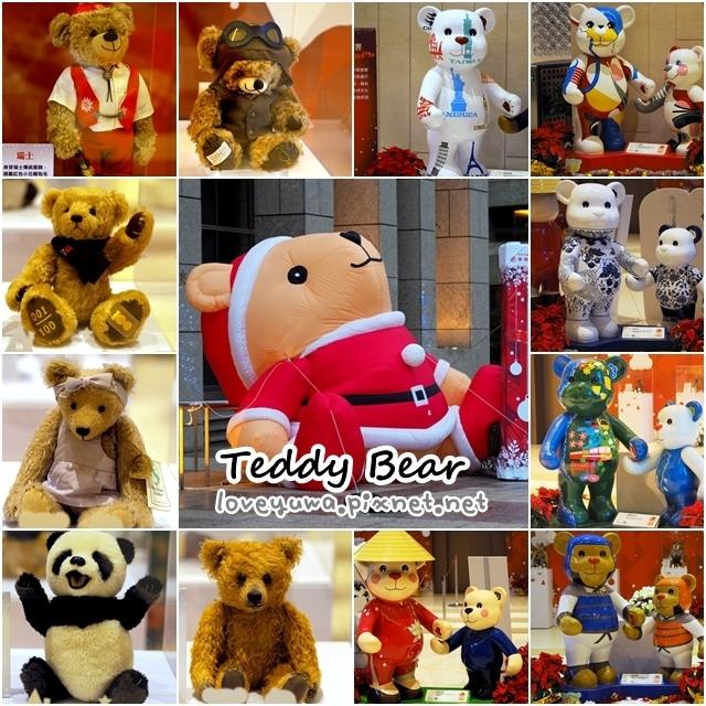 華南銀行x泰迪熊聖誕特展