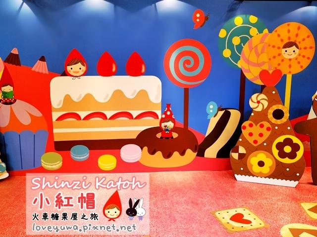 小紅帽火車糖果屋之旅~加藤真治45週年插畫特展