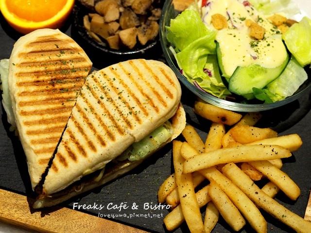Freaks Café & Bistro 癮客餐酒館
