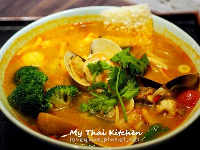 湄泰廚房 My Thai Kitchen