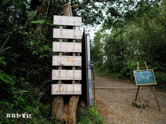 根與芽二格山自然中心 K2 Roots & Shoots Nature Center