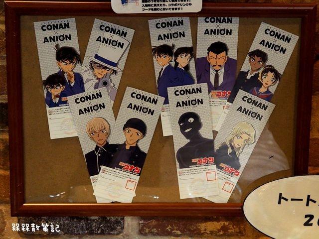 ANION大阪名偵探柯南夜總會
