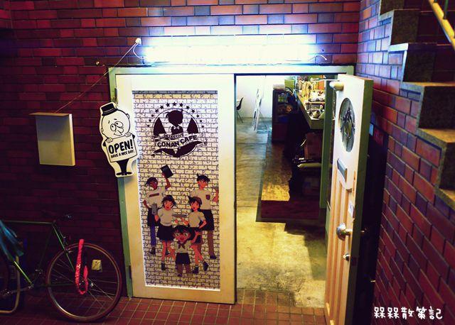 2017名偵探柯南咖啡廳京都店