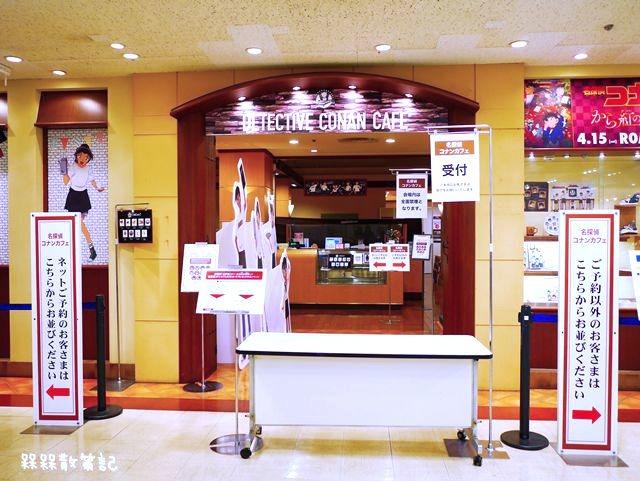 2017名偵探柯南咖啡廳福井店