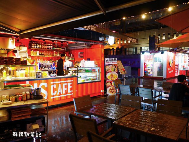 Campus Cafe / 信義店- Commune A7
