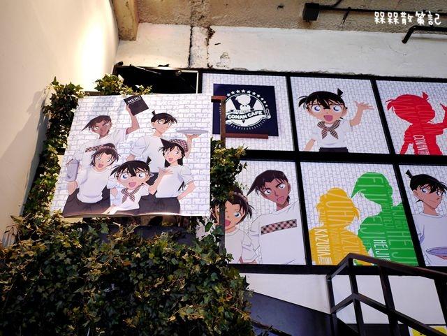 柯南咖啡廳大阪