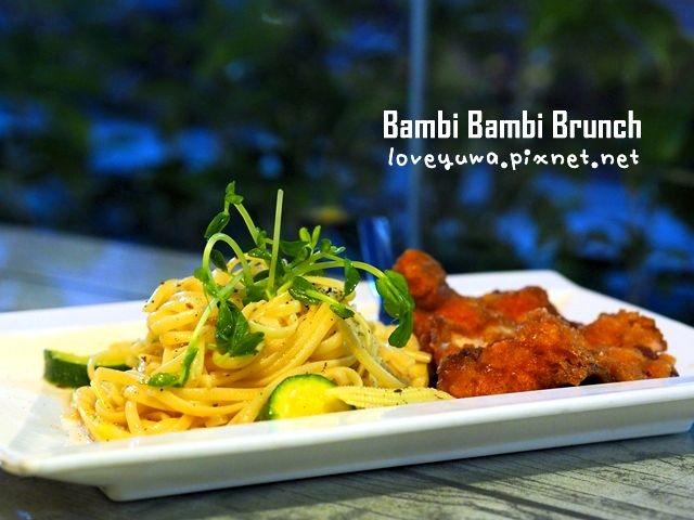 斑比咖啡 Bambi Bambi Brunch