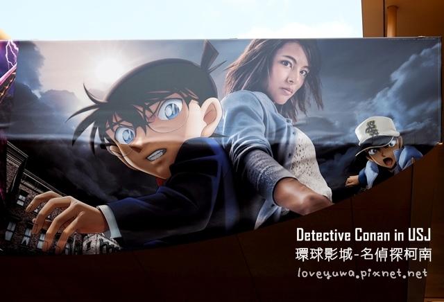 名偵探柯南THE ESCAPE-追憶的導火線