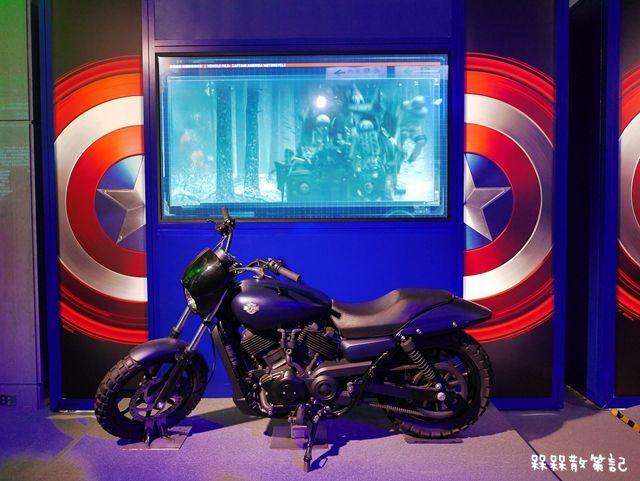 復仇者聯盟世界巡迴展台灣站-Avengers S.T.A.T.I.O.N.