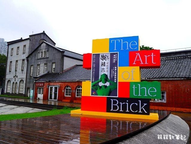 潮!積木 The Art of the Brick絕對激目