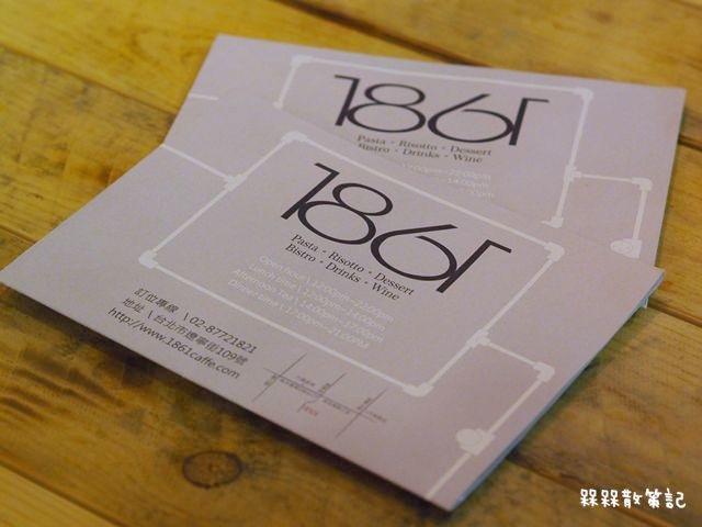 1861遼寧店 1861Bistro