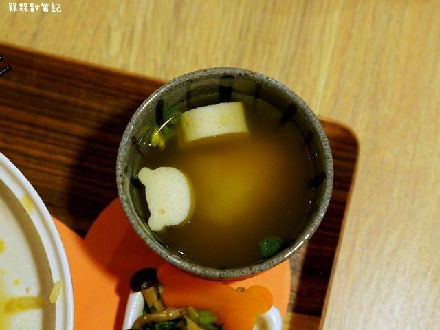 Rilakkuma Cha-Ya 拉拉熊茶屋