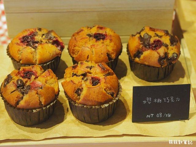 Der Muffin Mann德滿芬專門店