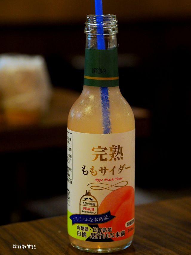 老味噌居酒屋