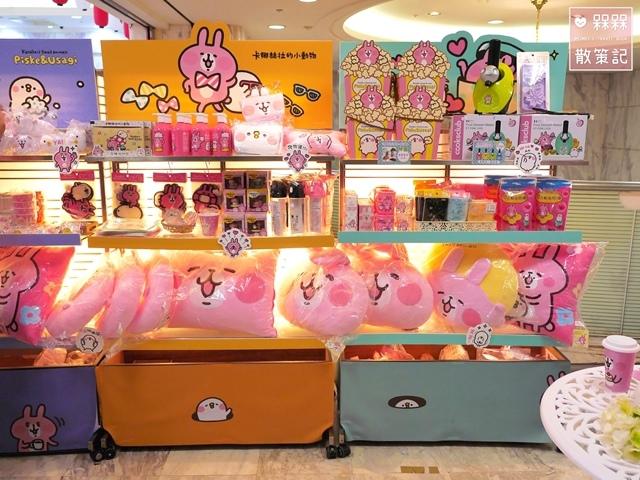 卡娜赫拉的小動物快閃店POP-UP Store (8).jpg