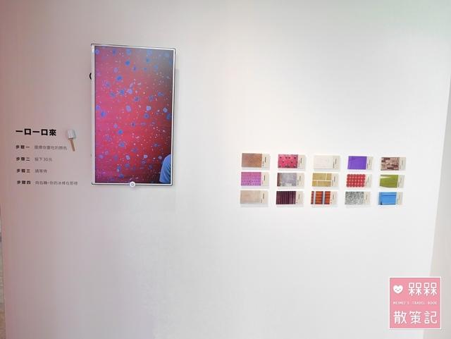 2017台灣設計展Taiwan Design Expo'17「幸福設計在台南」