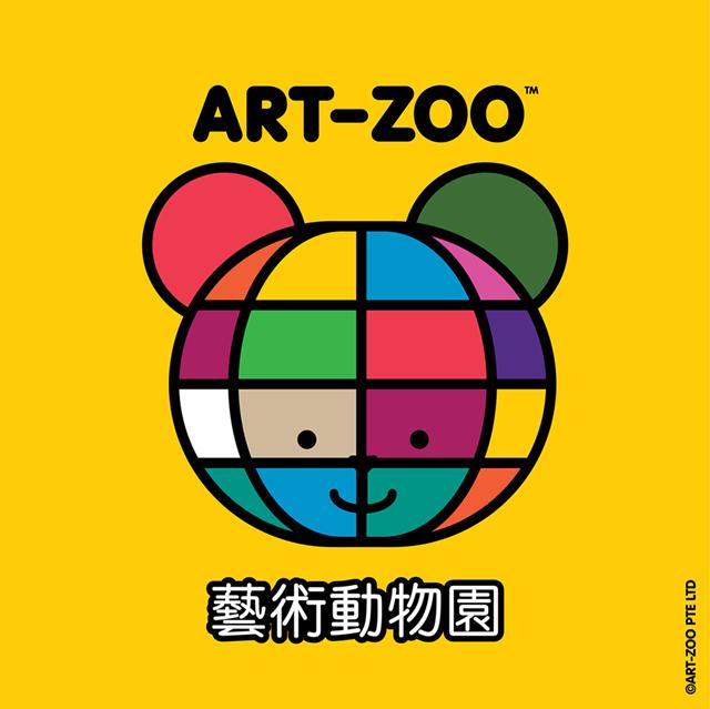 Art-Zoo Taiwan 藝術動物園