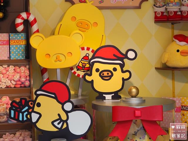 The ONE x Rilakkuma 輕鬆小熊甜蜜小鎮