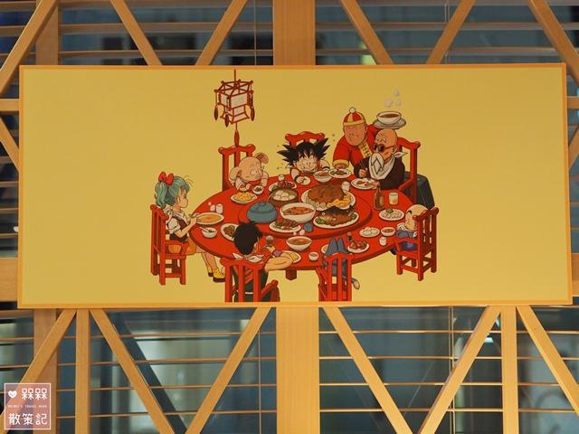 七龍珠咖啡廳 (2).JPG