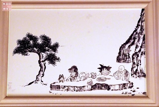 七龍珠咖啡廳 (7).JPG