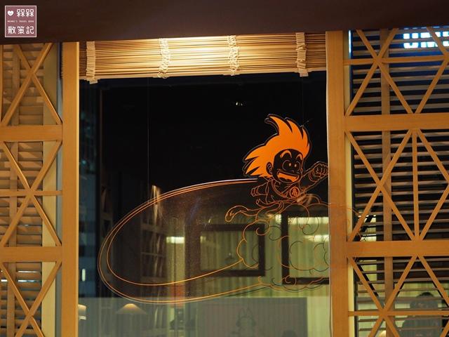 七龍珠咖啡廳 (10).JPG