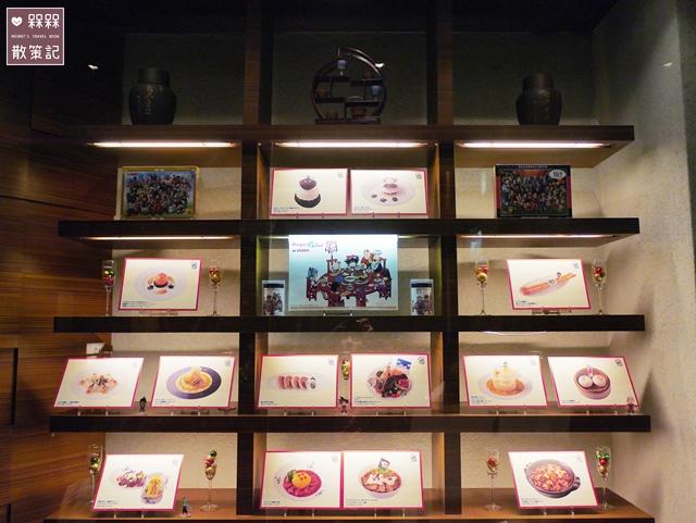 七龍珠咖啡廳 (37).JPG