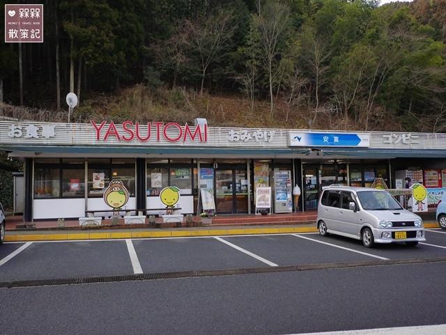 大阪前往鳥取千元巴士