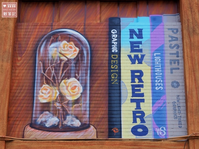 高雄苓雅國際街頭藝術節-衛武營-歡迎來到我的房間