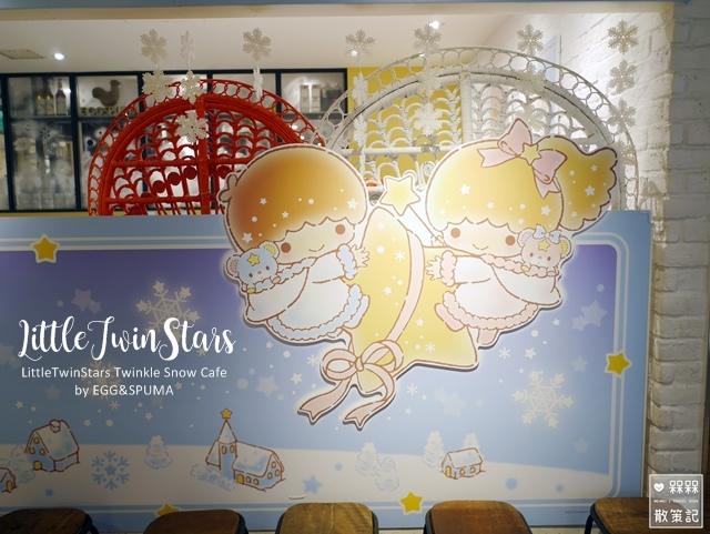 LittleTwinStars Twinkle Snow Café雙星仙子期間限定咖啡廳EGG%26;SPUMA (41).JPG