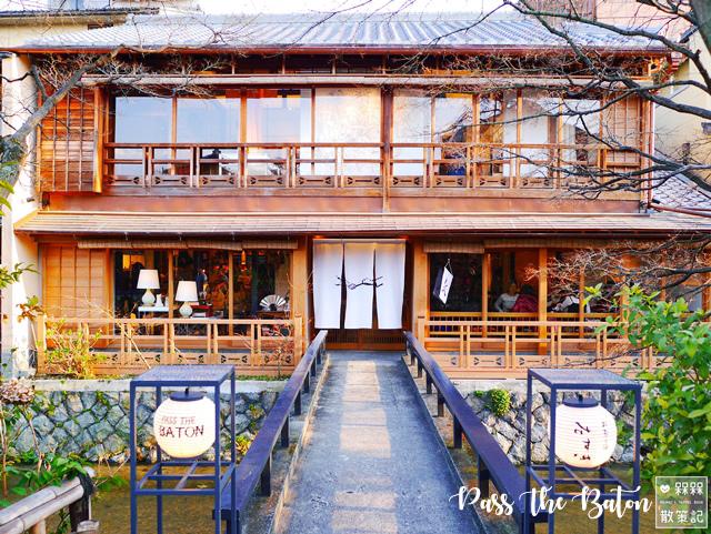 pass the baton京都祇園