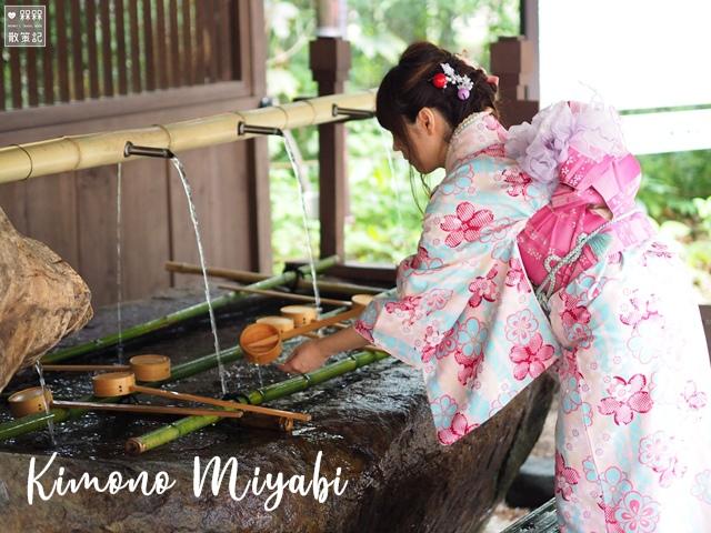 京都祇園和服體驗