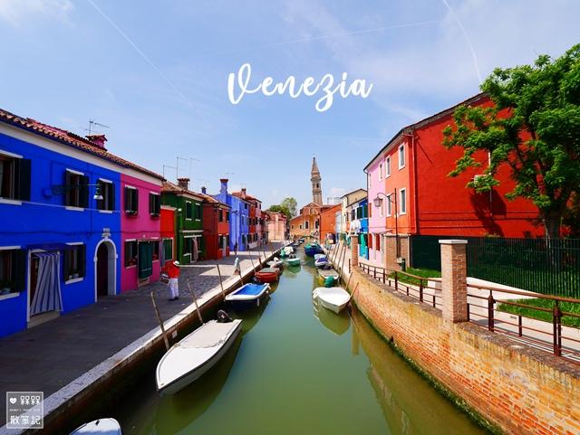 威尼斯彩色島朱代卡