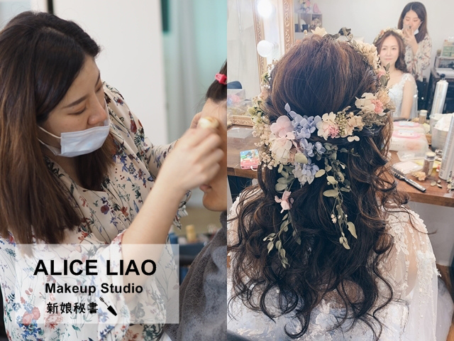 ALICE LIAO Makeup Studio