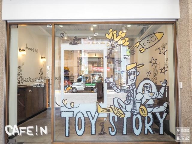 台北玩具總動員主題咖啡廳CAFE!N 衡陽店