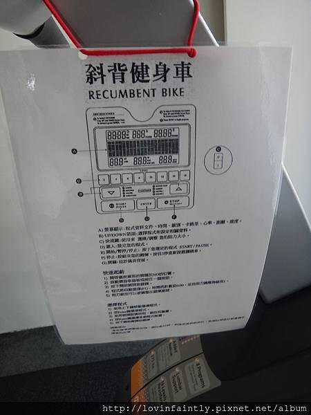 DSC00913