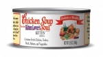 Chicken Soup幼母貓
