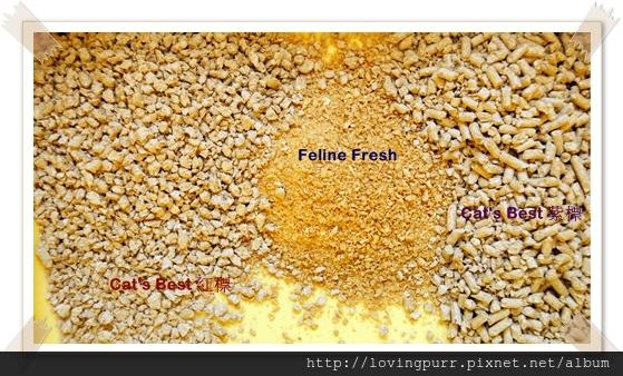 木屑砂比較