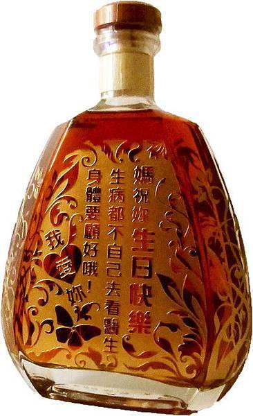 曾先生祝媽媽 生日禮 酒瓶雕刻