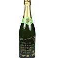 香檳類(無酒精)-酒瓶雕刻