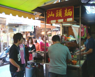 中和新生街市場汕頭麵.jpg