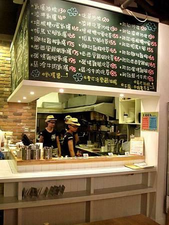 內湖美食-Nester吃草沙拉專賣店_9668.JPG