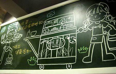 內湖美食-Nester吃草沙拉專賣店_9669.JPG