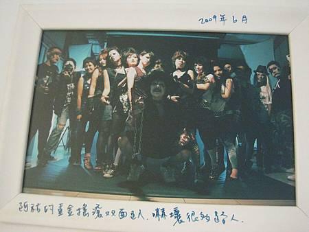 台南藝文空間-飛魚記憶美術館_9244.JPG