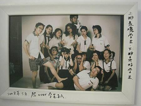 台南藝文空間-飛魚記憶美術館_9243.JPG