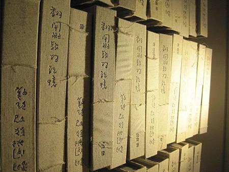 台南藝文空間-飛魚記憶美術館_9264.JPG