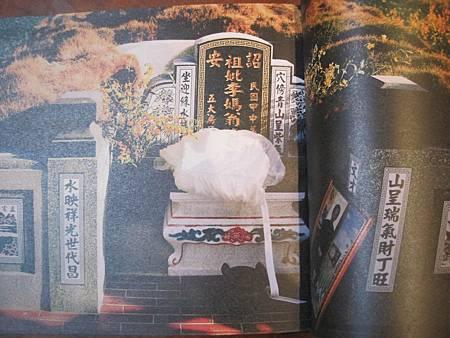 台南藝文空間-飛魚記憶美術館_9229.JPG