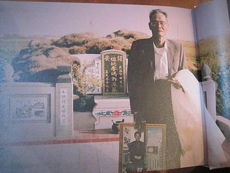 台南藝文空間-飛魚記憶美術館_9225.JPG