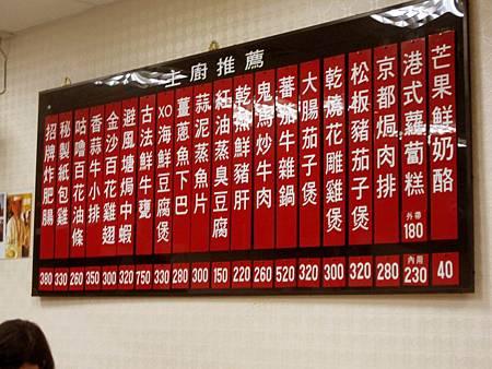 大直港式美食【大直小館】麥兜媽媽的秘製紙包雞_4727.JPG