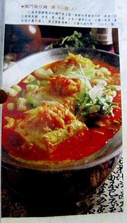 大直港式美食【大直小館】麥兜媽媽的秘製紙包雞_4737.JPG
