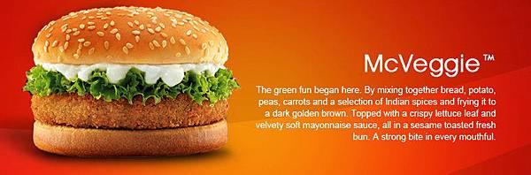 印度麥當勞素食漢堡.jpg